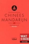 Bekijk details van Chinees Mandarijn
