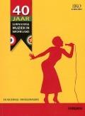 Bekijk details van 40 jaar Surinaamse muziek