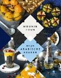 Bekijk details van Mijn Arabische keuken
