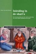 Bekijk details van Inleiding in de shari'a