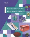Bekijk details van Van Dale beeldwoordenboek Nederlands/Arabisch