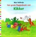 Bekijk details van Het grote flapjesboek van Kikker
