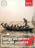 Bekijk details van Langs de oevers van de Yangtze