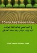 Bekijk details van A practical Dutch grammar in Arabic