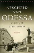 Bekijk details van Afscheid van Odessa