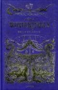 Bekijk details van De Wonderlingen