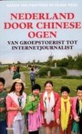 Bekijk details van Nederland door Chinese ogen
