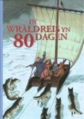 Bekijk details van Jules Verne's In wrâldreis yn 80 dagen