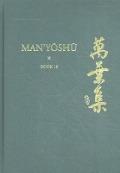 Bekijk details van Man'yōshū; Book 18