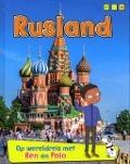 Bekijk details van Rusland