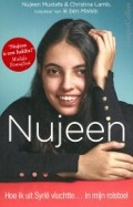 Bekijk details van Nujeen