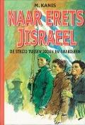 Bekijk details van Naar Erets Jisraeel