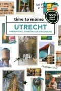 Bekijk details van Time to momo Utrecht