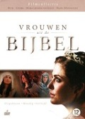 Bekijk details van Vrouwen uit de Bijbel