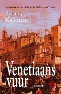 Bekijk details van Venetiaans vuur