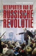 Bekijk details van Keerpunten van de Russische Revolutie