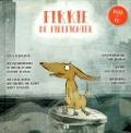Bekijk details van Fikkie