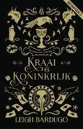 Bekijk details van Kraai & koninkrijk