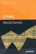 Bekijk details van Grieks Nederlands