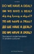 Bekijk details van Do we have a deal?