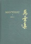 Bekijk details van Man'yōshū; Book 1
