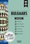 Bekijk details van Bulgaars