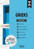 Bekijk details van Grieks
