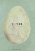Bekijk details van Het ei
