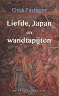 Bekijk details van Liefde, Japan en wandtapijten