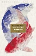 Bekijk details van Het Japanse winkeltje