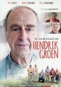 Bekijk details van Het geheime dagboek van Hendrik Groen; [Seizoen 1]