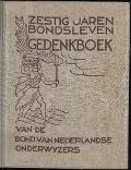 Bekijk details van Zestig jaren bondsleven, 1874-1934