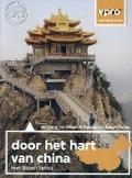 Bekijk details van Door het hart van China