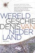 Bekijk details van Wereldgeschiedenis van Nederland