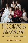 Bekijk details van Nicolaas en Alexandra
