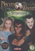 Bekijk details van Schemermeer