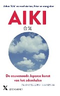 Bekijk details van Aiki