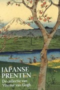 Bekijk details van Japanse prenten