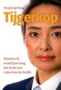 Bekijk details van Tijgerkop