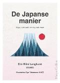 Bekijk details van De Japanse manier