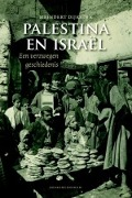 Bekijk details van Palestina en Israël