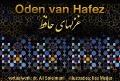 Bekijk details van Oden van Hafez