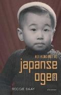 Bekijk details van Het kind met de Japanse ogen