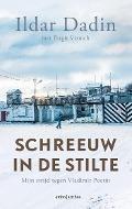 Bekijk details van Schreeuw in de stilte