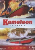 Bekijk details van Kameleon collectie