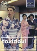 Bekijk details van Tokidoki