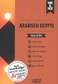 Bekijk details van Arabisch