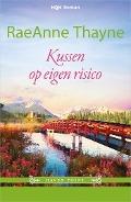 Bekijk details van Kussen op eigen risico