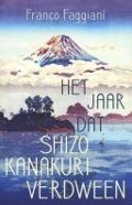 Bekijk details van Het jaar dat Shizo Kanakuri verdween