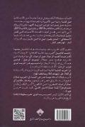 Bekijk details van Laysa li-al-ḥarb waǧh unṯawi